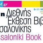11η Διεθνής Έκθεση Βιβλίου Θεσσαλονίκης - Thessaloniki Book Fair